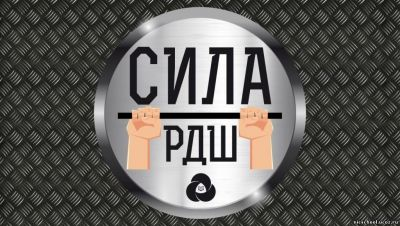 http://nicschool.ucoz.ru/_nw/4/s49969846.jpg